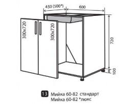Кухня Модена (Vip-master) Низ №13 (60-82) мойка