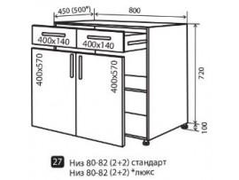 Кухня Модена (Vip-master) Низ №27 (80-82) 2+2