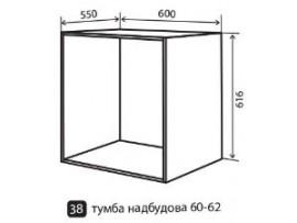 Кухня Соло (Vip-master) Низ №38 (60-62) надстройка