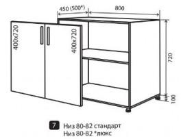 Кухня Соло (Vip-master) Низ №7 (80-82)