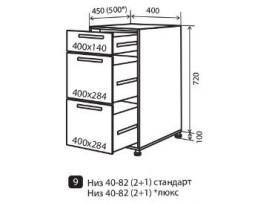 Кухня Соло (Vip-master) Низ №9 (40-82) ящики