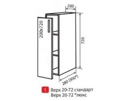Кухня Кредо (Vip-master) Верх №1+фасад (20-72)
