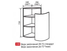Кухня Bravo (Vip-master) Верх №15+ (28-72) радиус без фасада
