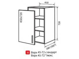 Кухня Модена (Vip-master) Верх №4 (45-72)