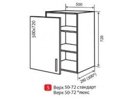 Кухня Bravo (Vip-master) Верх №5 (50-72)