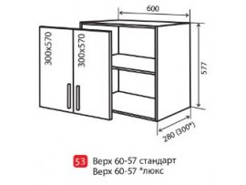 Кухня Bravo (Vip-master) Верх №53 (60-58)