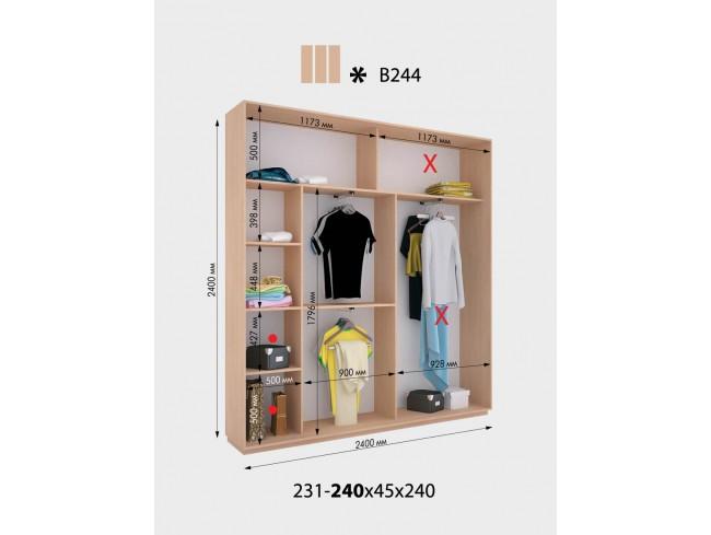 B244-650x489.jpg