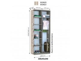 Шкаф-купе ДОМ (2 двери) В 104 (ширина 100см)