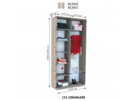 Шкаф-купе ДОМ (2 двери) В 124 (от 111 до 120см)