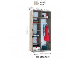 Шкаф-купе ДОМ (2 двери) В 126 (от 111 до 120см)