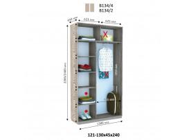 Шкаф-купе ДОМ (2 двери) В 134 (от 121 до 130см)