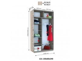 Шкаф-купе ДОМ (2 двери) В 136 (от 121 до 130см)
