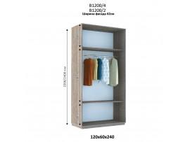 Шкаф-купе ДОМ (2 двери,приставной для углов) В 1200 (120см)