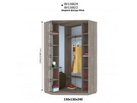 Шкаф-купе ДОМ (2 двери,угловой) ВУ 1300