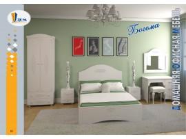 Спальня Богема (ДОМ) фото примеров оформления
