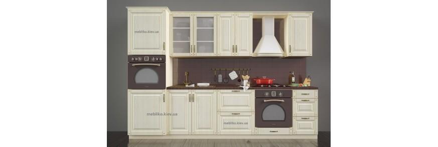 Кухня Сопрано