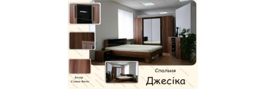 Спальня Джесика