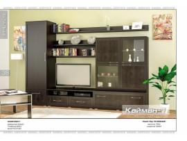 Гостиная Кайман 1 (Мебель-сервіс)