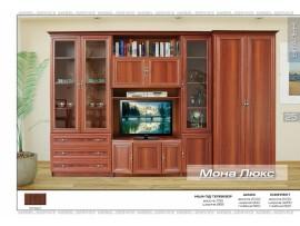 Гостиная Мона Люкс (Мебель-сервіс)
