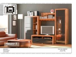 Гостиная Неон 1 (Мебель-сервіс)