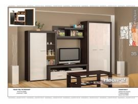 Гостиная Неон 2 (Мебель-сервіс)