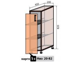 Кухня МоДа Низ 20-82 (№1+) Карго