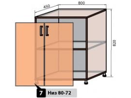 Кухня МоДа Низ 80-82 (№7)