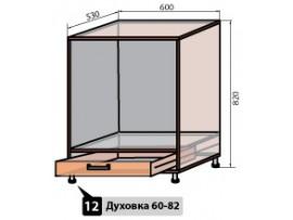 Кухня МоДа Низ 60-82 (№12) Духовка