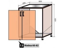 Кухня МоДа Низ 60-82 (№13) Мойка