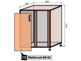Кухня МоДа Низ 88-82 (№15) Мойка уни(для стыковки в углах)