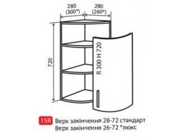 Кухня Колор-Mix (Vip-master) Верх 28-72 (№15+) радиус с фасадом