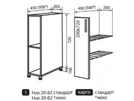 Кухня Альбина (Vip-master) Низ №1+карго (20-82)