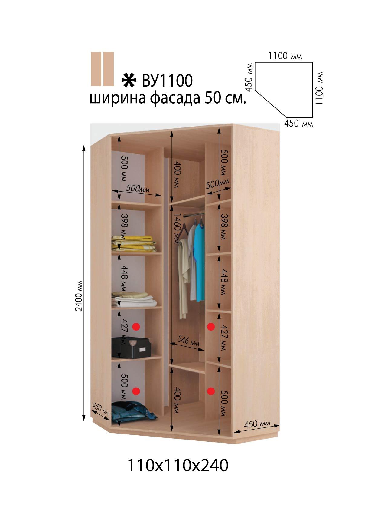 Комплект ящиков ф50 (500*500) киев. готовый стандартный шкаф.